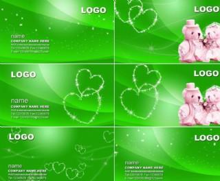 綠色的背景名片圖片