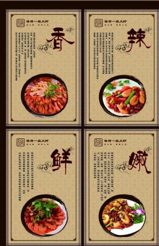 香辣蝦矢量圖圖片