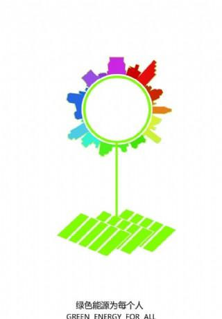 綠色能源環保海報圖片