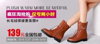 女鞋的详情页海报活动图