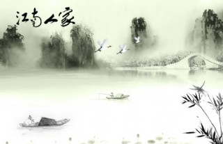 江南之家水墨画图片