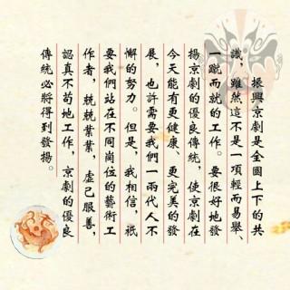 中國書法海報