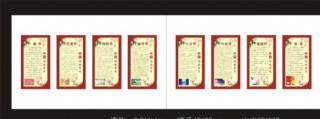 中國傳統節日展板