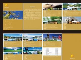 旅行社画册图片