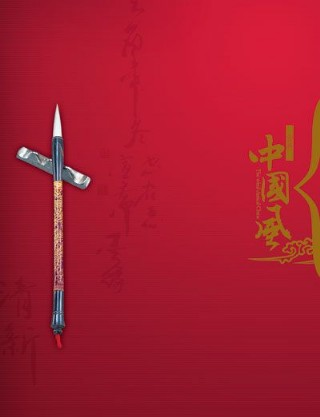 中國風海報psd素材免費下載