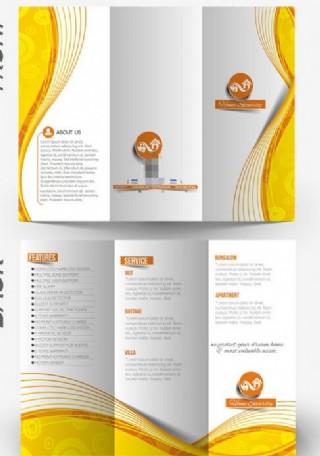 黄色宣传册