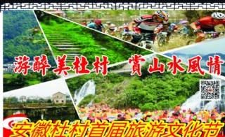 旅游文化节图片