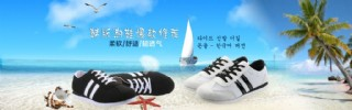 運動鞋淘寶海報
