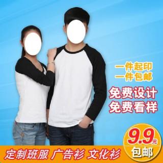 淘寶主圖男女裝T恤直通車夏季素材