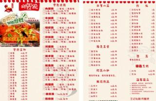肉蟹煲菜單圖片