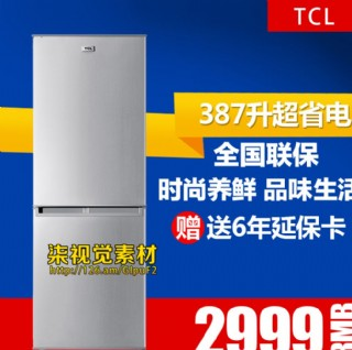 电冰箱直通车图片