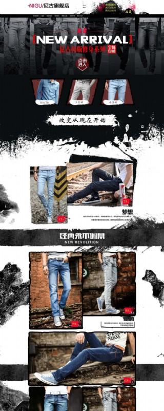 牛仔裤裤子首页