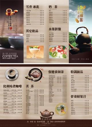 中国风茶叶菜谱价格单折页psd素材下载
