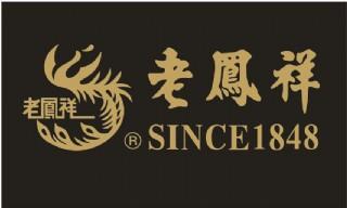 老鳳祥新logo矢量素材