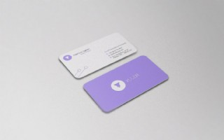 紫色名片樣機