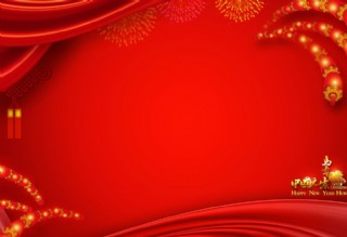 喜慶節日海報背景
