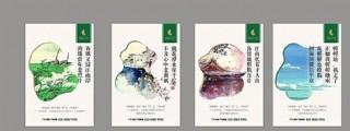 江南风图片