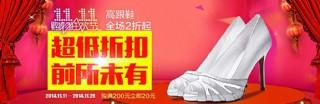 女鞋海報圖片