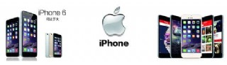 苹果手机营业厅海报 灯箱片