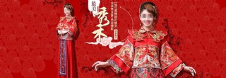 淘寶新娘古裝海報圖片