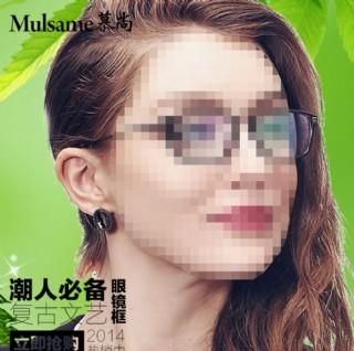 眼鏡直通車圖片