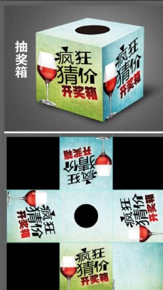 花草温馨提示牌内容_卸料平台限载标识牌图片-图行天下素材网
